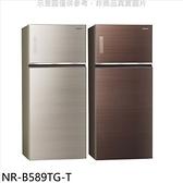 Panasonic國際牌【NR-B589TG-T】579公升雙門變頻冰箱翡翠棕