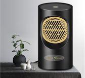冷暖二用家用暖風機迷妳取暖器宿舍桌面冷暖風機熱風扇機器創意電暖器