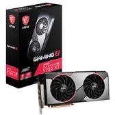 MSI 微星 Radeon RX 5700XT GAMING X 8G PCI-E 4.0 顯示卡