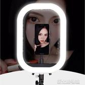 美光燈 led手機直播補光燈主播美顏嫩膚瘦臉高清網紅柔光拍攝神器環形橢圓大 快速出貨