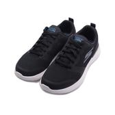 SKECHERS 慢跑系列 GORUN 400 V2 綁帶跑鞋 黑白 220027BLK 男鞋
