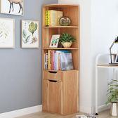 書櫃書架置物櫃 角櫃墻角櫃儲物櫃客廳轉角櫃三角櫃 簡易落地櫃子XW全館滿千88折