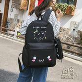 書包女學生韓版高中學生校園中小學生雙肩包初中生原宿背包小清新 自由角落