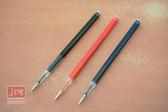 櫻花 SAKURA Ballsign按鍵原子筆替蕊 0.4mm、0.5mm(黑、紅、深藍)