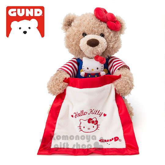 〔小禮堂〕Hello Kitty x GUND 造型有聲絨毛玩偶娃娃《棕.小熊.拿毯子》可當居家擺飾 4901610-94171