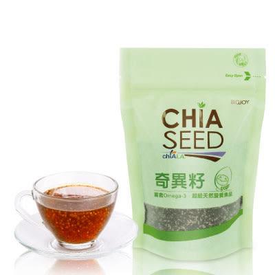 素晴館 BioJoy百喬 全球首選GAP認證奇異籽(奇亞籽) Chia Seed鼠尾草子(250g/袋)