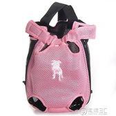 寵物春夏旅游便攜背包外出包貓咪狗狗胸前雙肩泰迪博美狗包貓包    電購3C