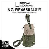 國家地理 National Geographic NG RF4550 雨林系列 斜肩包 相機包 單 ★24期免運★薪創