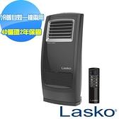 【美國Lasko】黑麥克二代4D熱波循環暖氣流多功能陶瓷電暖器 CC23161TW送美琪抗菌洗手隨身組