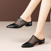 尖頭半拖鞋女外穿夏季新款真皮低跟女鞋休大東閑包頭平底涼拖 優拓