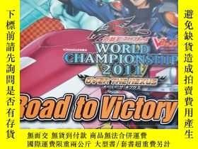 二手書博民逛書店日本原版罕見遊戯王 5Ds WORLD CHAMPIONSHIP 2011 OVER THE NEXUS 有卡