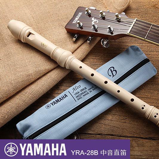 【小叮噹的店】全新 公司貨 YAMAHA YRA-28B 英式 中音直笛 學生初學 中音F調