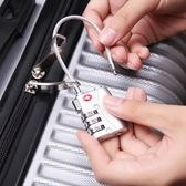 海關鎖 海關鎖拉桿箱行李箱密碼鎖掛鎖防盜鎖健身房櫃子鎖箱包鎖迷你 探索先鋒