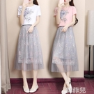 兩件套洋裝 夏季新款時尚連身裙韓版T恤上衣刺繡網紗半身裙顯瘦兩件套裝 韓菲兒