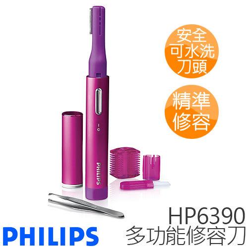 PHILIPS 飛利浦 仕女多功能修容刀 HP6390