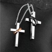 【5折超值價】【316L西德鈦鋼】時尚精美十字架環鑲鑽造型情侶款鈦鋼項鍊