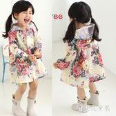 兒童雨衣 時尚甜美花朵可愛學生大帽檐雨披防水服 BF18875『寶貝兒童裝』