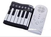 手卷鋼琴49鍵獨立外音兒童啟蒙入門折疊硅膠便攜式電子琴