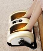 足療機腿部小腿腳部腳底老人家用全自動足底揉捏智慧足療器QM 依凡卡時尚