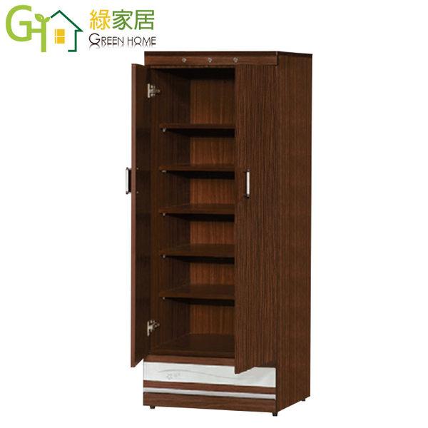 【綠家居】伯羅 時尚2尺胡桃木紋中鞋櫃/玄關櫃