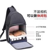 單反相機包女包便攜小包佳能三角背包戶外攝影包單肩斜挎包男
