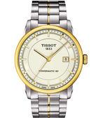 TISSOT 天梭 T-Classic Luxury 機械手錶-銀/半金 T0864072226100