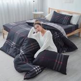 #U110#舒柔超細纖維6x6.2尺雙人加大床包被套四件組-台灣製