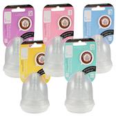 荷蘭 UMEE 寬口徑奶嘴 (2入) 防脹氣 奶嘴 Utouch Ultra 玻璃 PPSU 奶瓶 0967 替換奶嘴
