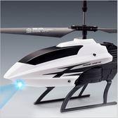 玩具 2.5通道耐摔兒童遙控飛機玩具 飛機模型玩具遙控直升飛機 Igo阿薩布魯