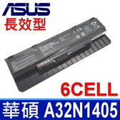 華碩 ASUS A32N1405 原廠規格 電池 G58 G551 G771 N551 N751 ROG G58 G58J G58JM G58JW G551 G551J G551JK