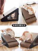 貓抓板磨爪器大號立式貓抓板窩貓爪板耐磨防抓沙發貓咪用品貓玩具ATF 格蘭小舖