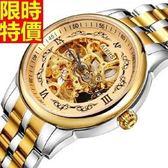 機械錶-陀飛輪鏤空自動成熟魅力時尚男手錶4色66ab4[時尚巴黎]