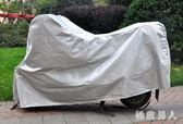 機車車罩踏板電動車車衣防曬車罩防雨罩遮陽罩電瓶車套flb61【極致男人】