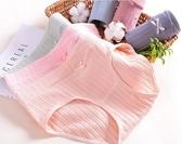 孕婦內褲孕婦內褲純棉低腰孕產婦通用期內衣孕中期晚期早期初期促銷好物