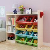 兒童書架玩具收納架整理架置物架玩具收納櫃幼兒園儲物櫃超大容量igo 美芭印象
