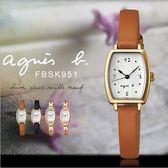 【人文行旅】Agnes b. | 法國簡約雅痞 FBSK951 簡約時尚腕錶
