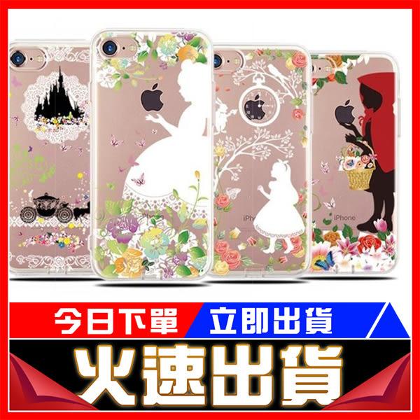 [24H 台灣現貨] 蘋果 手機殼 iPhone7 iPhone6 plus i6s i7 iphone x 公主 保護套 TPU 手機套 保護套 保護殼