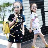 中大童短袖套裝 塗鴉短袖上衣T恤+短褲二件式 春夏童裝 MC20220 好娃娃