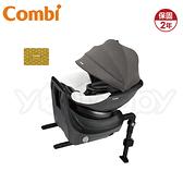 康貝 Combi CULMOVE Smart(0-4歲)ISOFIX安全汽車座椅-紳色灰 (贈 尊爵卡)