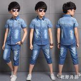 男童夏裝洋氣2019新款夏季牛仔休閑短袖兩件套裝 QW3168【衣好月圓】
