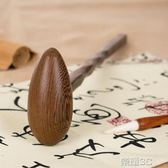 按摩棒 雞翅木質按摩捶按摩棒健身錘小錘子保健錘敲打捶經絡錘紅木穴位錘 新品