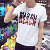 夏裝韓版印花男士短袖T恤 圓領半袖體恤白色t桖修身潮流上衣服「時尚彩虹屋」