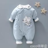 包屁衣 嬰兒薄棉連體衣秋冬款寶寶夾棉冬裝6個月新生兒網紅衣服純棉0-1歲 coco