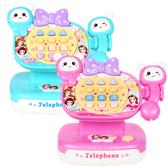 寶寶學習電話機 仿真電話 經典可愛電話 公主卡通 音樂電話玩具 益智玩具 0928 好娃娃