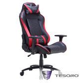 TESORO 鐵修羅 Zone F710 電競椅-紅
