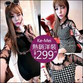 克妹Ke-Mei【AT50141】KOREA氣質名媛併接蕾絲性感美胸千島格洋裝