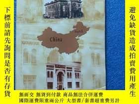 二手書博民逛書店The罕見Jews of Harbin Live on in My Heart (英文原版)Y261601 T