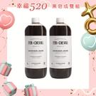 Fer à Cheval法拉夏 幸福520-黑皂成雙組【新高橋藥妝】黑皂液1Lx2