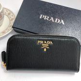 PRADA全新真品 1PG604 水波紋 牛皮 ㄇ拉練 6孔鑰匙包(黑色) ~ 現貨