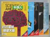 【書寶二手書T1/雜誌期刊_XAB】科學人_174~186期間_共5本合售_打打電玩強健大腦
